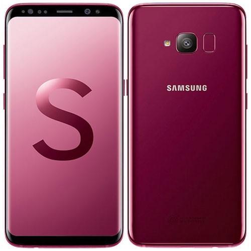Samsung Galaxy S Light Luxury Price In Bangladesh